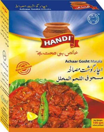 achaar-gosht-masala