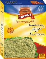coriander-powder
