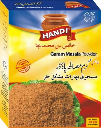 garam-masala-powder