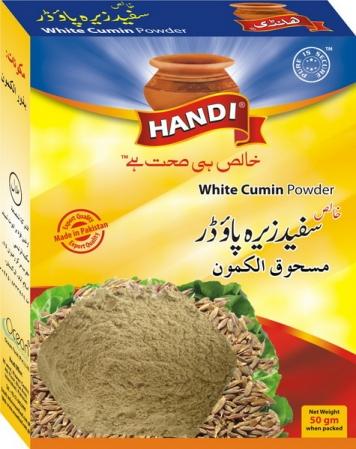 white-cummin-powder
